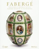 FABERGÉ : TREASURES OF IMPERIAL RUSSIA<br>FABERGÉ MUSEUM, ST. PETERSBURG