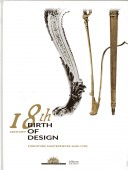18th CENTURY, BIRTH OF DESIGN:<br>FURNITURE MASTERPIECES 1650-1790